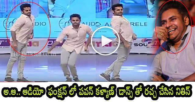 Hero Nithin imitating Pawan Kalyan Dance At A.Aa Audio Function