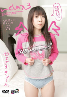 Goemon Vol.25 Relax 3 Yamazaki Kyouka [Uncen]