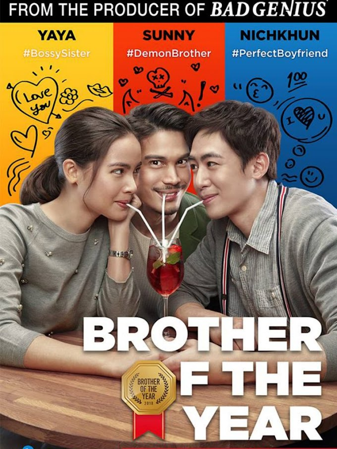 #REKOMENFILEM : BROTHER OF THE YEAR