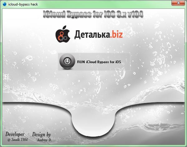 Minacriss Server Bypass Icloud Is Real – Dibujos Para Colorear