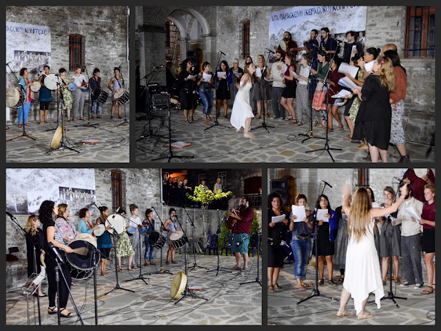 Γιάννενα: Ανοίγει η αυλαία του 5ου Φεστιβάλ Βαλκανικής μουσικής «Κεράσοβο 2018» στην Κόνιτσα