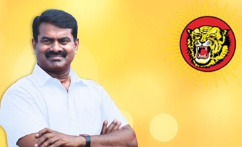 Seeman's Daily Quotes | Work Quotes 25-10-2016