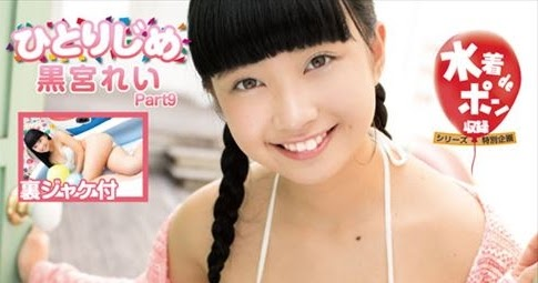 IMOG-107 椎名もも Shiina Momo - 純真無垢~ホワイトレーベル