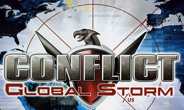 تحميل لعبة عاصفة الصحراء 4 Conflict Global Storm للكمبيوتر من ميديا فاير