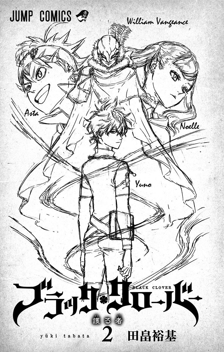Black Clover Chapter 8 : Sang Pelindung