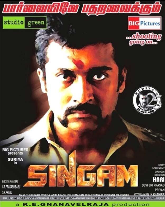 Singham Movie:Ajay Devgan Kajal Agarwal Singham Pictures ...