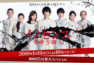 Sinopsis Fight Against False Charges (Drama Jepang) 2019: Pengacara Hebat
