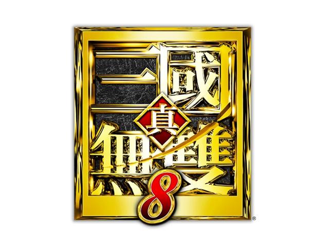 《真‧三國無雙 8》中文官方網站正式開張&情報整理