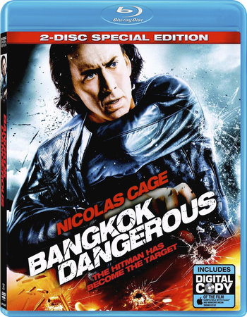 Bangkok Dangerous 2008 Dual Audio Hindi 300MB BluRay 480p ESubs