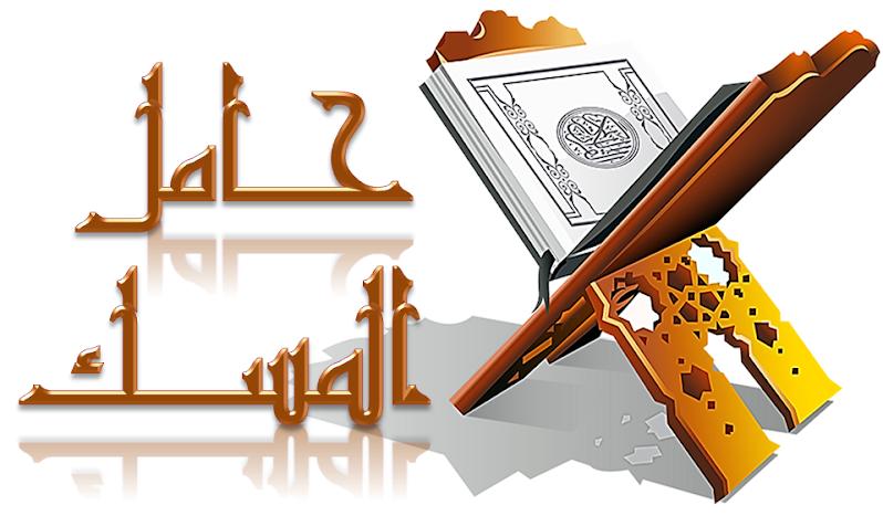 حصريا كورس تعليمى مرئى مسموع باللغة العربية الرخصة الدولية