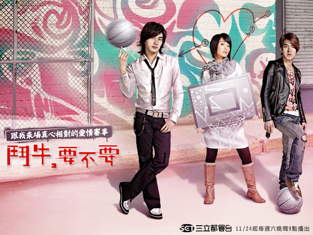 Bull Fighting, 2008 Hebe Tien and Mike He, Taiwanese best drama