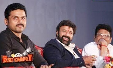 Gautamiputra Satakarni Tamil movie Audio launch | Karthi | Red Carpet