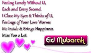 Eid Best Text Messages for Lover