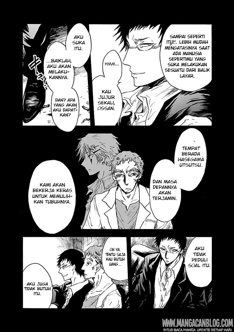 Komik pupa 023 - chapter 23 24 Indonesia pupa 023 - chapter 23 Terbaru 28|Baca Manga Komik Indonesia