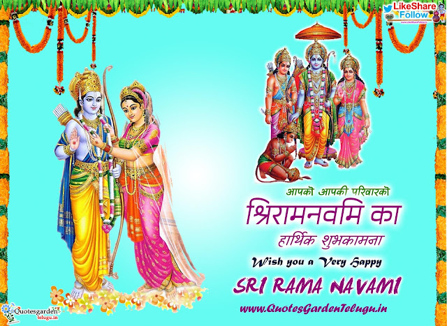ram navami images in hindi 2019