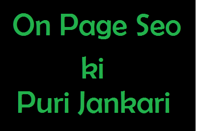 on  page seo tutorial in hindi