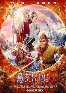 The Monkey King 3 2018 Chinese 480p HC WEBRip 350MB
