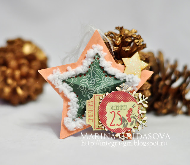 holiday ornament | I Kropka DT @akonitt #ornament #by_marina_gridasova
