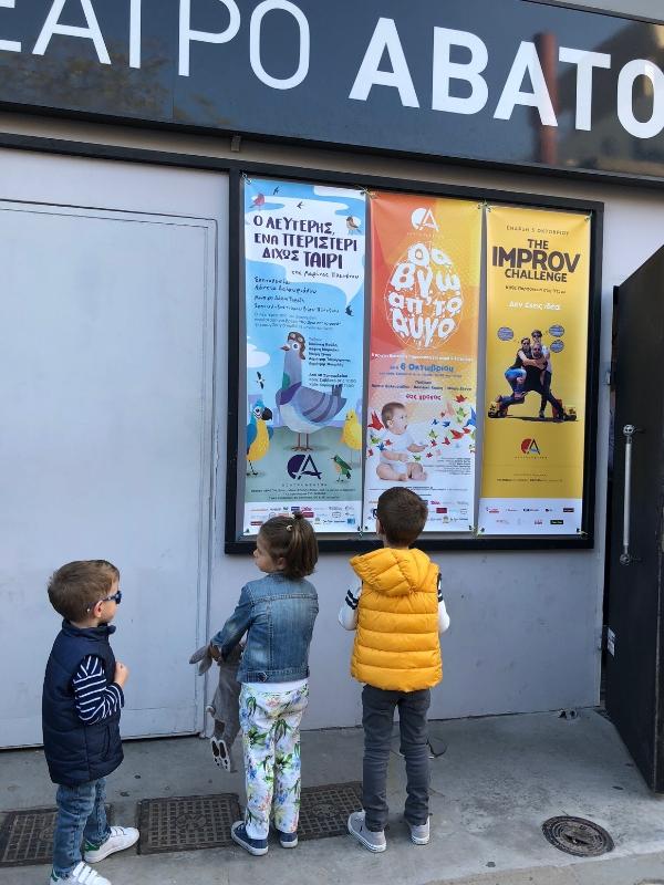 """Παιδικό Θέατρο: """"Ο Λευτέρης, ένα περιστέρι δίχως ταίρι"""" στο Θέατρο Άβατον, μια τρυφερή παιδική παράσταση για την αλληλεγγύη και τη διαφορετικότητα - Ioanna's Notebook"""
