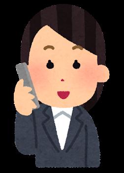電話をする会社員のイラスト(女性・笑顔)
