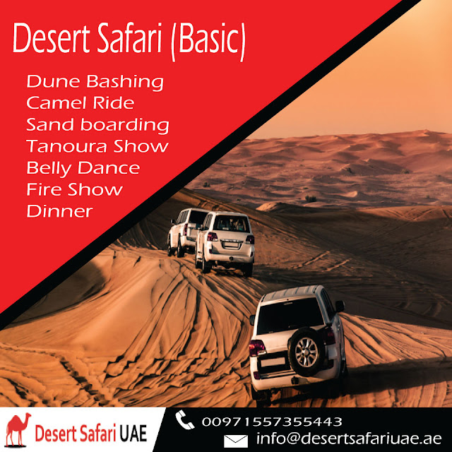 Desert Safari Basic