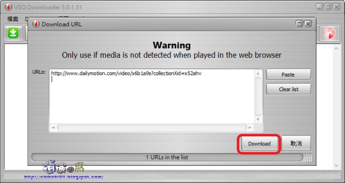 VSO Downloader 免費網路視頻下載軟體