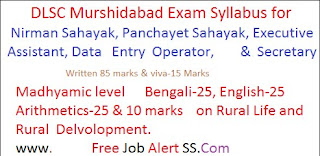 dlsc-recruitment-exam-syllabus-freejobalert