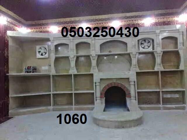 ديكورات اسقف مشبات