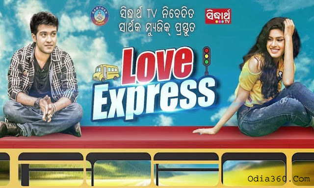 Love Express Odia film Poster, Motion Poster