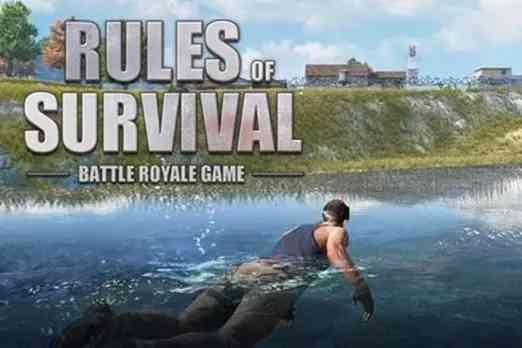 Rules of Survival (ROS)