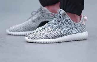 58b20b3671005 ... amazon the yeezy boost 350 low seen first at the kanye west x adidas  fashion show