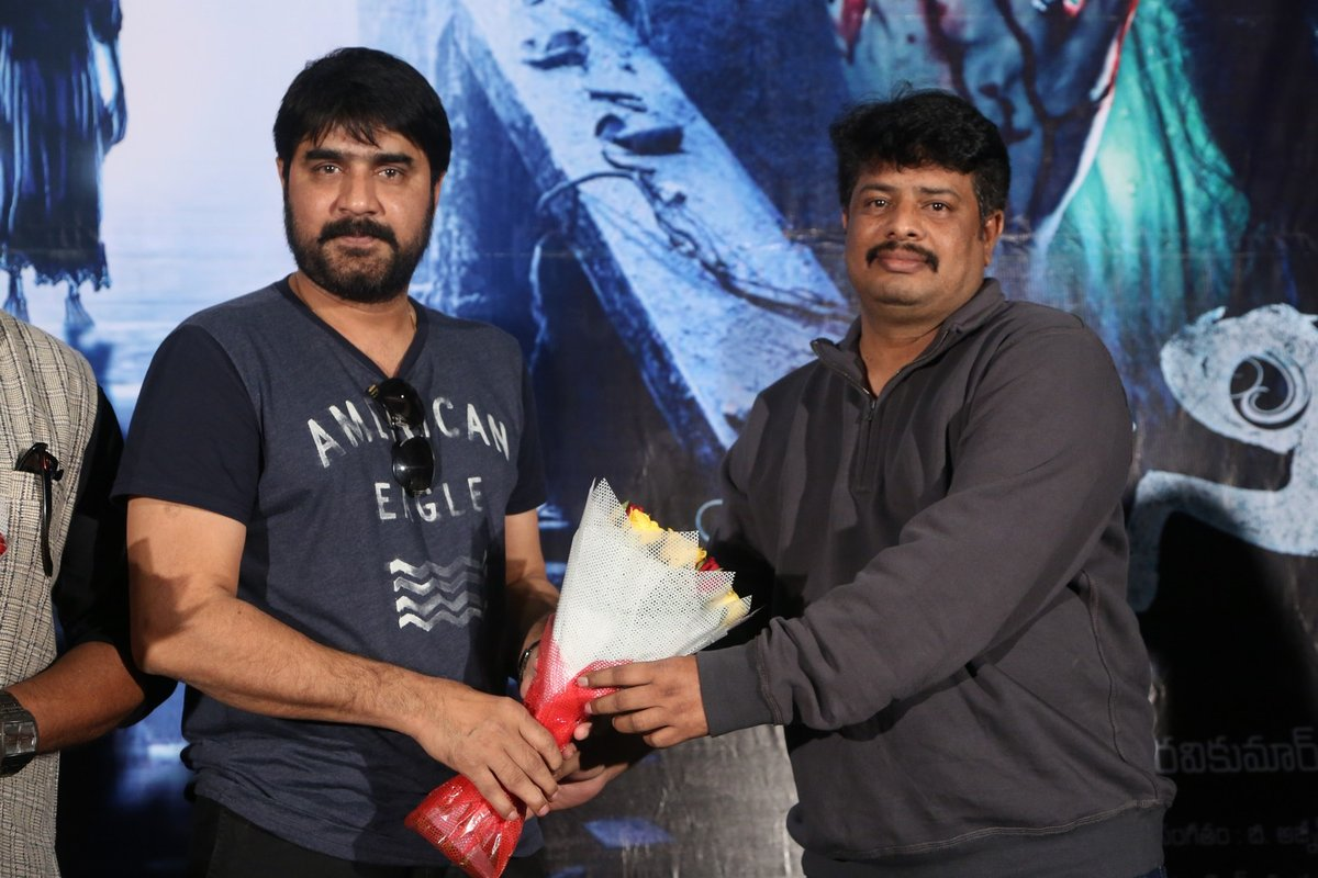 Chinnari Telugu trailer launch photos-HQ-Photo-8