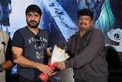 Chinnari Telugu trailer launch photos-thumbnail-8