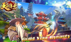 Emperor Legend MOD APK 1.2.1 Terbaru