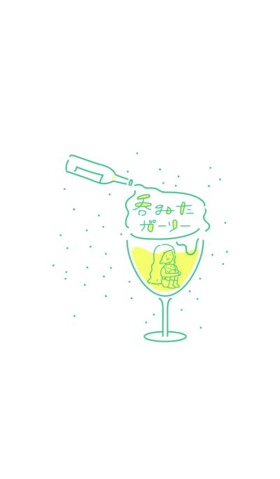 drinker girl