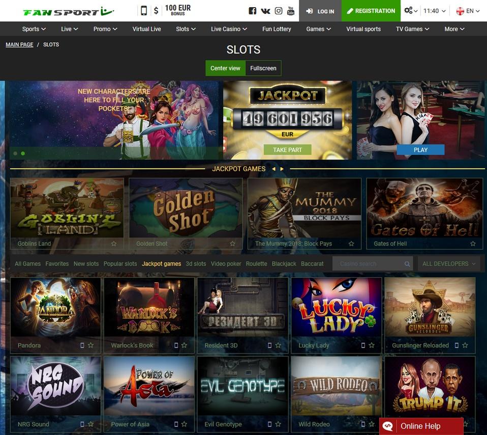 Fansport Screen