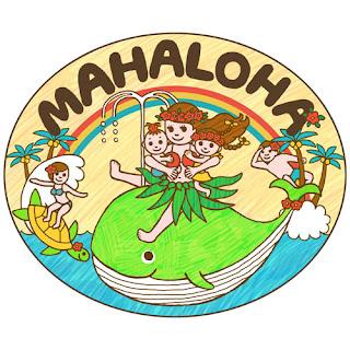 ハワイフラデザインロゴ