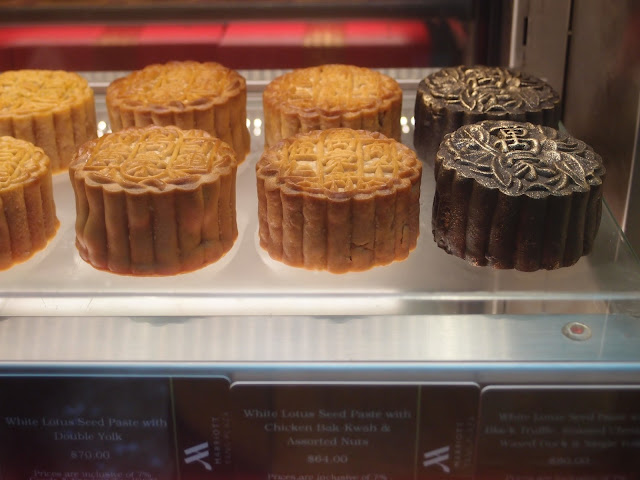 marriott mooncakes