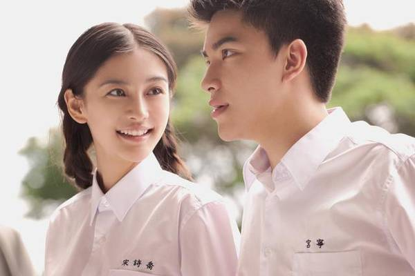 Angelababy younger brother Yang Fan