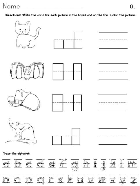 Free Printable Cursive Words Packet