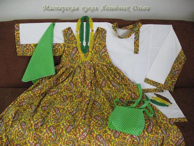 Сарафан и рубаха