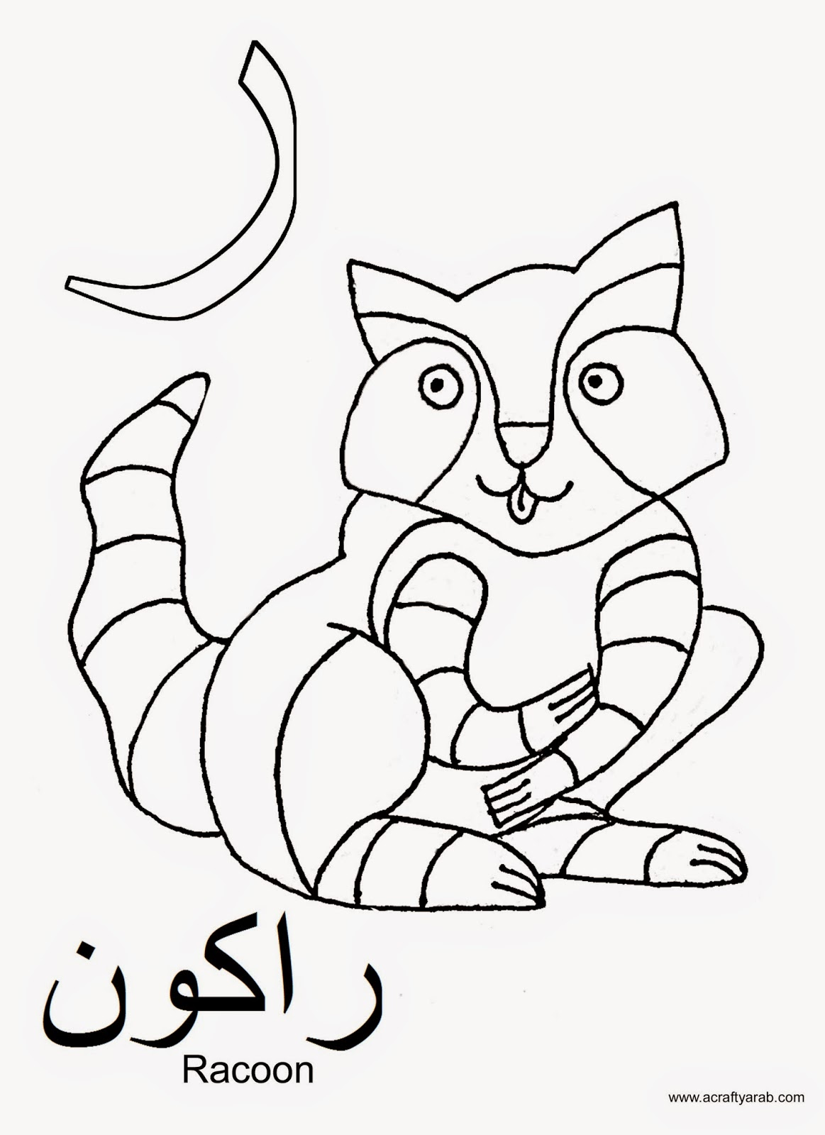Arabic alphabet coloring pages ra is for racoon a for Alphabet pages to color