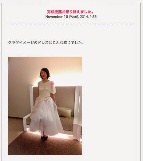 能年玲奈公式ブログ「完成披露お祭り終えました。」