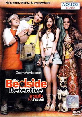 The Bedside Detective (2007), ketika Detektif Thailand Jatuh Hati