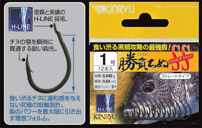 http://www.kinryu-hline.co.jp/shop/?p=74