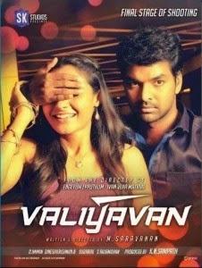 Valiyavan-Movie-Mp3-226x300.jpg (226×300)