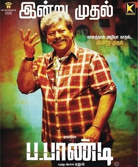 Watch Pa Paandi (2017) DVDScr Tamil Full Movie Watch Online Free Download