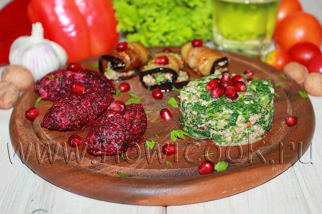 рецепт ореховых пхали из баклажанов, свеклы и шпината