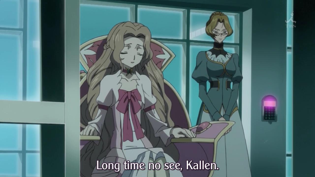 Anime Subs
