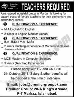 Female Teachers Required in Mardan